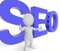 服务器对网站优化效果的影响