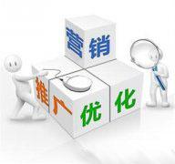 效果精准的网络推广服务成为行业新标