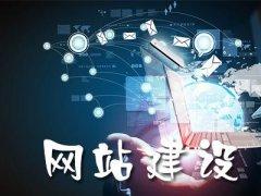 苏州网站建设中增加网站权重的细节